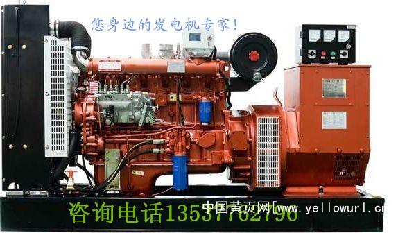 发电机出租用深圳发电机出租康明斯发电机厂家二手柴油发电机