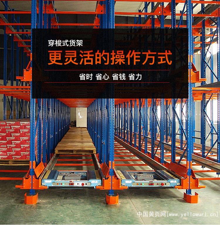 貨架 濟南貨架  貨架廠家 輕型貨架 中型貨架  貨架廠