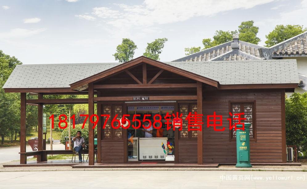 吉安小木屋制作廠家,防腐木別墅、值班木崗亭子、門衛保安亭銷售