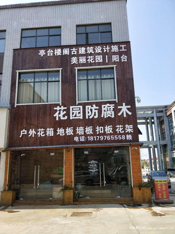 贛州市興國于都防腐木批發廠家,菠蘿格、碳化木、重竹竹木、木塑、樟子松、柳桉木地板銷售