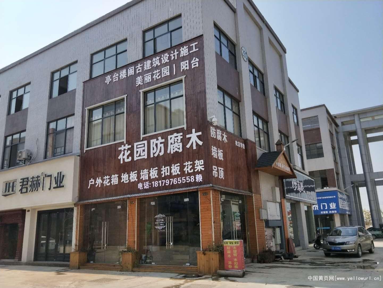 贛州市大余龍南定南全南防腐木批發廠家,菠蘿格、碳化木、重竹竹木、木塑、樟子松、柳桉木地板銷售
