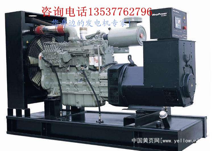300千瓦发电机价格深圳发电机出租公司静音进口柴油发电机