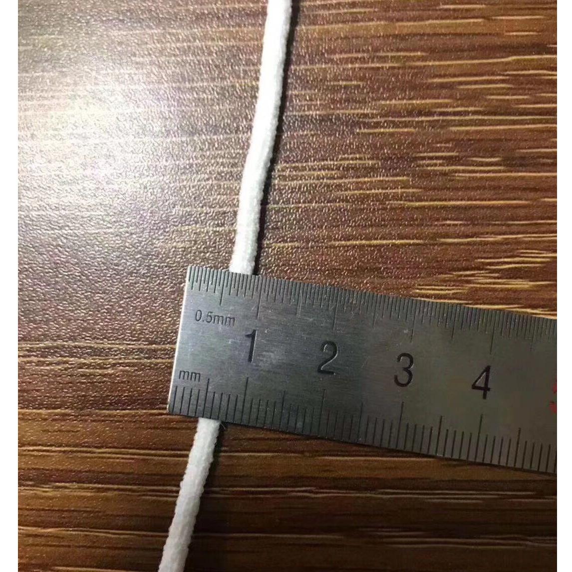 3MM彈力口罩繩實心0.3松緊一次性耳帶空心氨綸松緊帶白色油心帶
