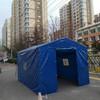 和润防疫测温帐篷移动篷房防雨防尘帐篷救灾帐篷
