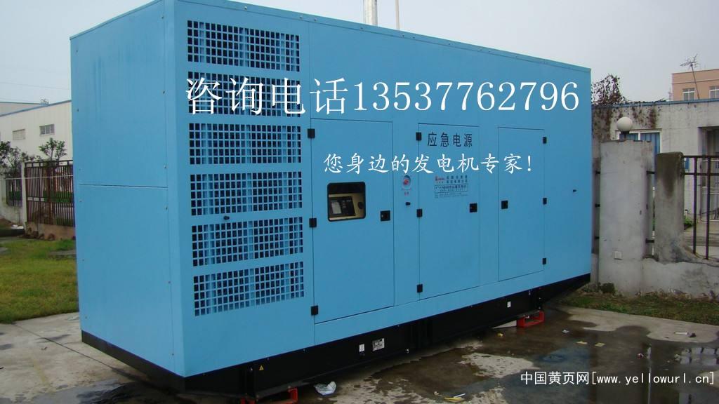 深圳光明松岗发电机出租工地酒店专用柴油发电车移动静音