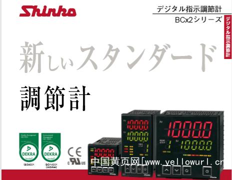 BCR2A00-06 SHINKO神港温控器