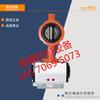 中联原厂国泰水称蝶阀对夹式气动水阀外加剂蝶阀GTD6-65/80/100WF