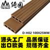 【厂家直销】塑木地板空心木塑地板欢迎光临