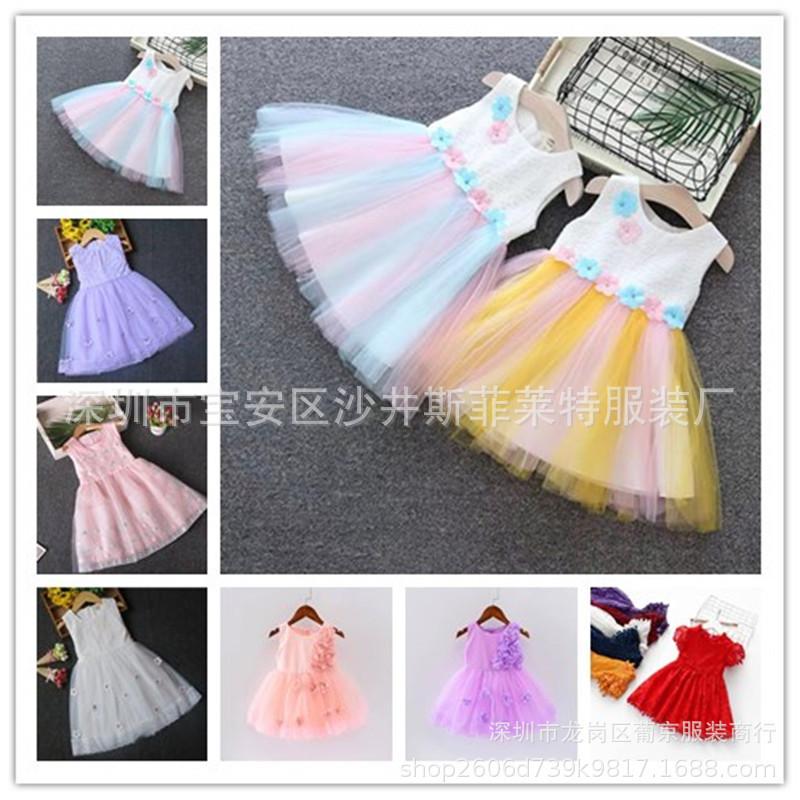 孩子的裙子外贸原单尾货5元童装1-5元衣服一线品牌童装折扣批发