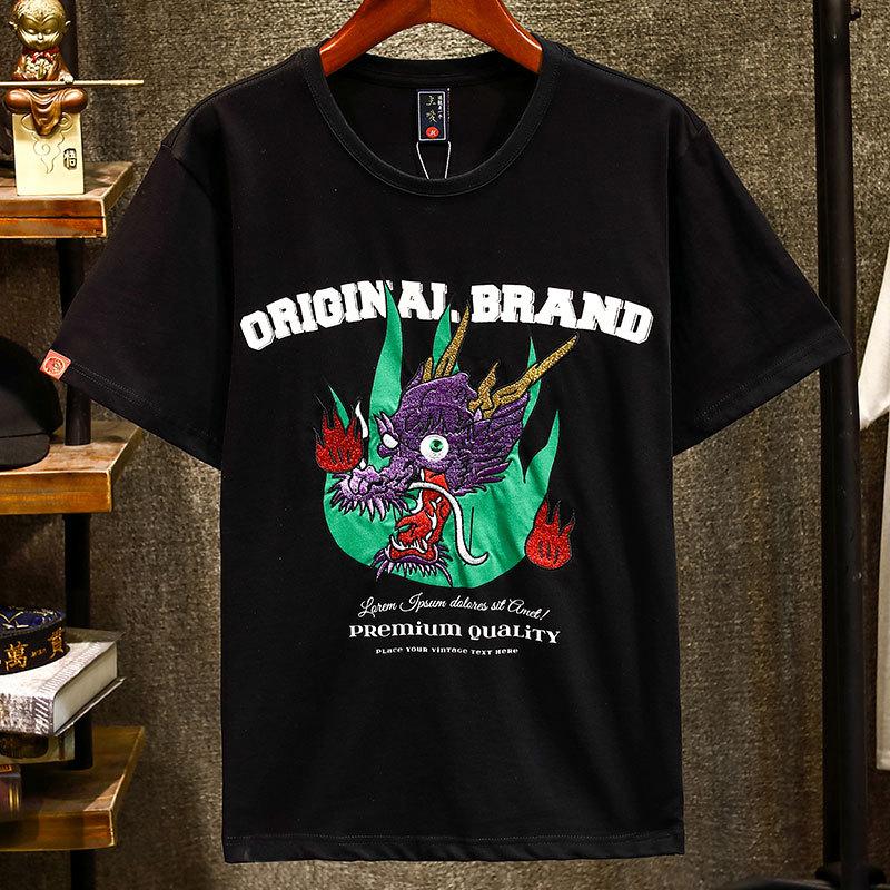 欧美潮牌刺绣龙头短袖弹力T恤黑白2色男装大码套头男士衣服2008