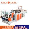 【凌鳳塑机-中鳳科技】优质450X2型双通道热切冲口制袋机(无拉伸上料)品质保证