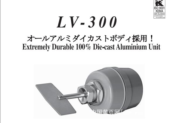 LV-300  SHINKO神港料位计