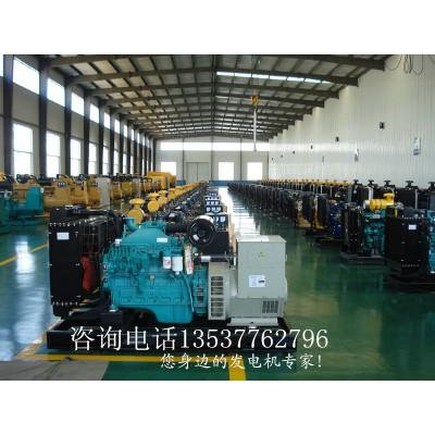 400KW发电机价格400千瓦上柴股份发电机厂家深圳发电机