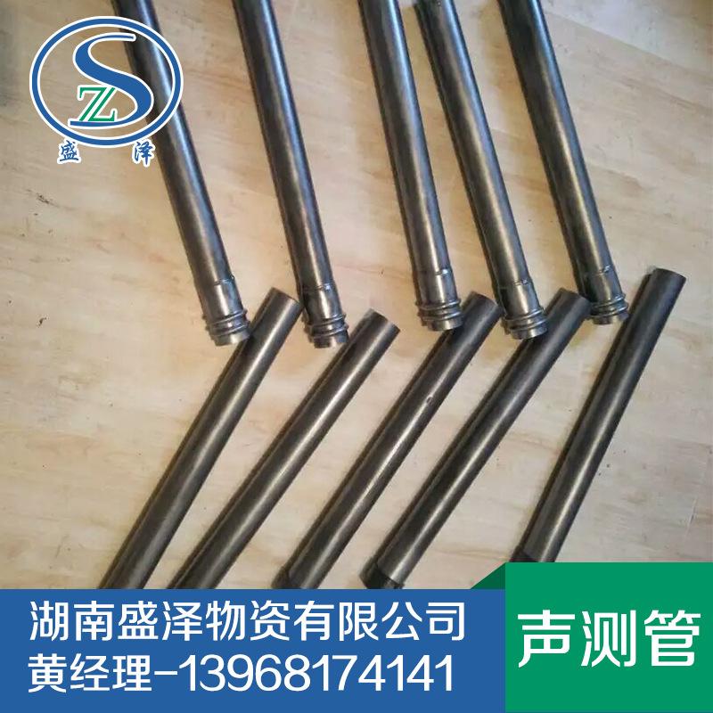 螺旋式声测管声测管厂家声测管螺旋式质量优越保障