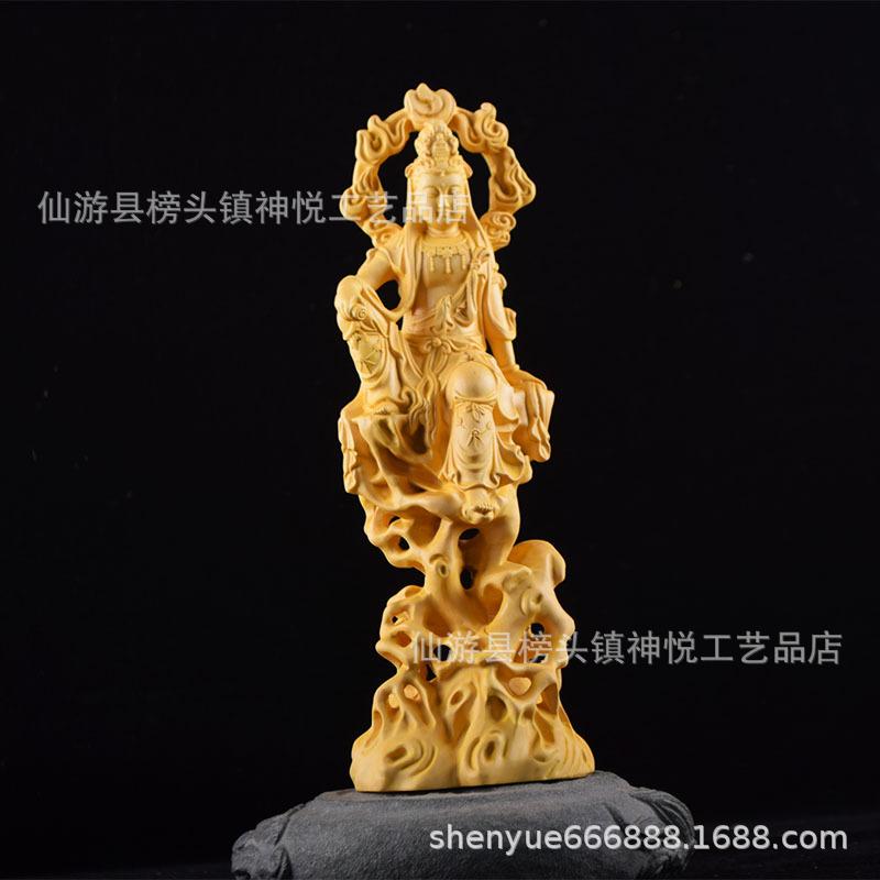 厂家直销黄杨木木雕礼品自在观音雕刻摆件工艺品