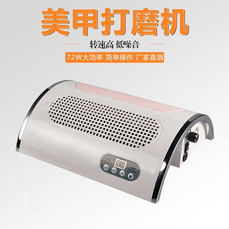 厂家直销美甲打磨机吸尘器一体三合一光疗机led灯速干卸甲机器机