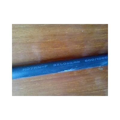 日本2PNCT电源线插头 2*3.5mm+1*0.75m