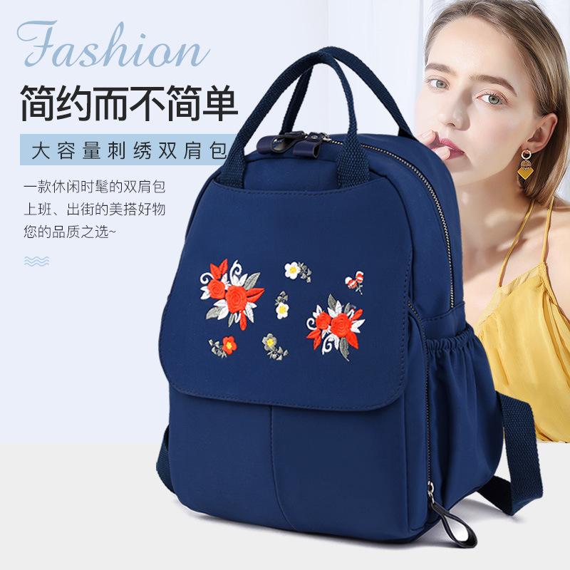 新款绣花民族风双肩包女大容量旅游女士包包小清新大学生手提书包
