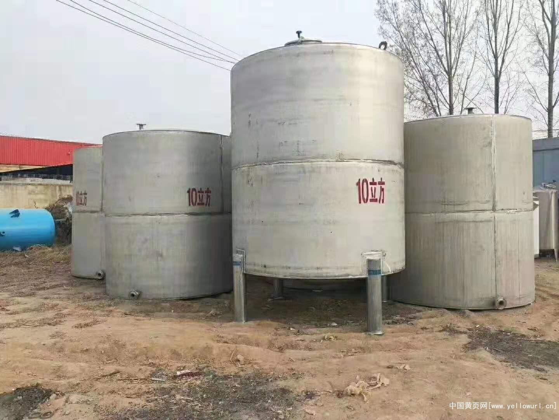 供應二手120立方立式玻璃鋼儲罐 20噸不銹鋼釀酒罐