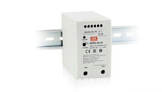 超寬高壓輸入DC-DC轉換器DDRH-60明緯電源