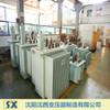 沈西SCB10油浸式變壓器成品電力工程安裝干式變壓器油浸變壓器