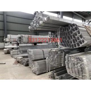 现货供应道路交通标识牌铝滑槽铝滑道铝槽13122213861