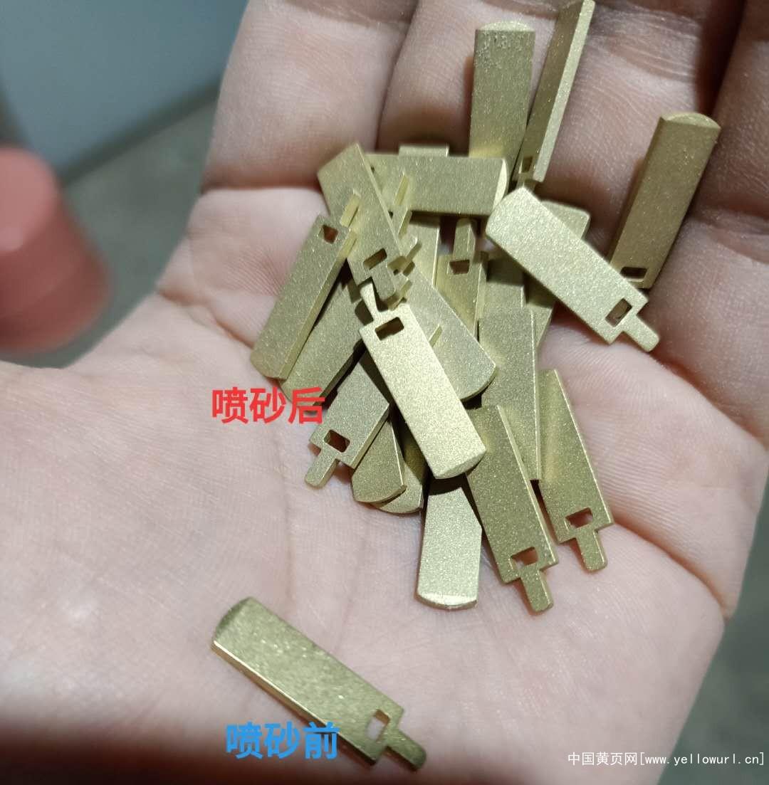 铜件喷砂加工厂五金喷砂厂