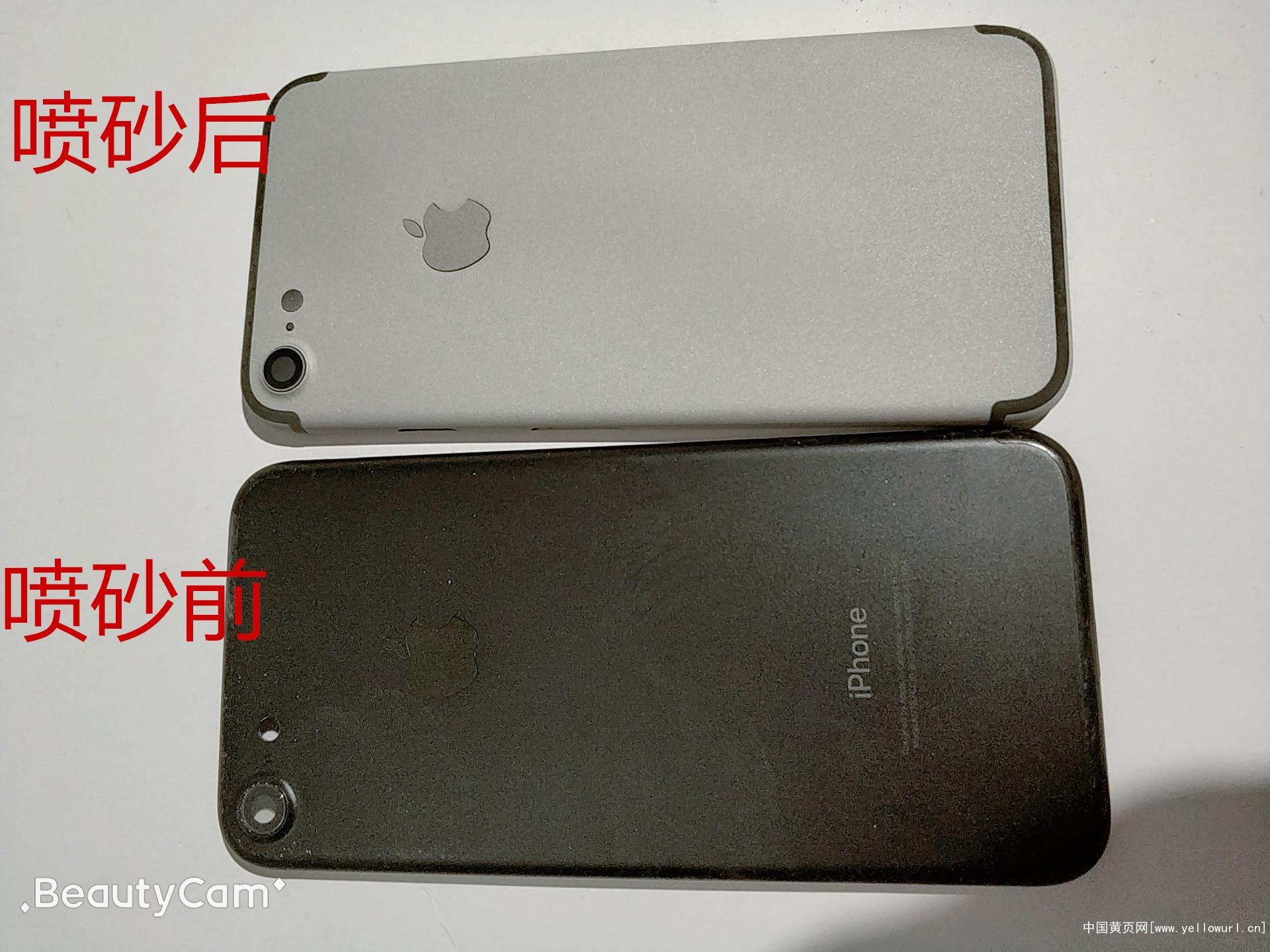 手機殼噴砂加工廠手機中框后蓋噴砂加工