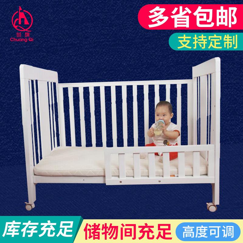 实木婴儿床摇篮床婴儿床实木多功能可折叠木质无漆家具实木床