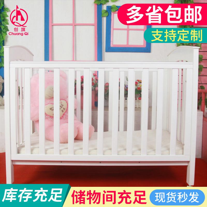 实木多功能婴儿床宝宝游戏床摇篮床木质无漆婴儿床实木婴儿床