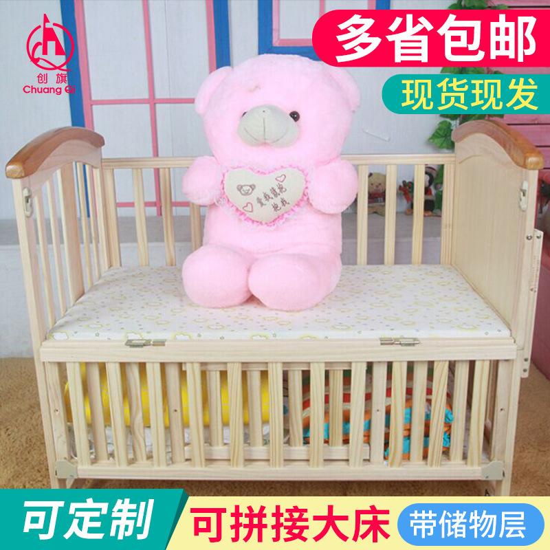实木婴儿床多功能木质宝宝高低床卧室双层婴儿童床定制厂家批发