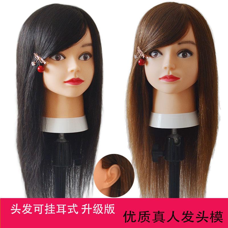 挂耳式优质真人发头模美发学徒练手理发店假人头剪发全真发公仔头