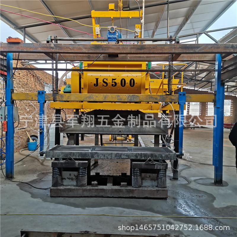 山东漏粪板钢制模具猪漏粪板生产线模板机制漏粪板设备模具定制