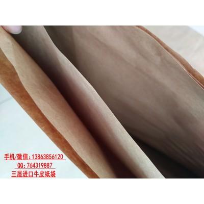 牛皮纸袋生产商_专业生产三层牛皮纸袋工厂