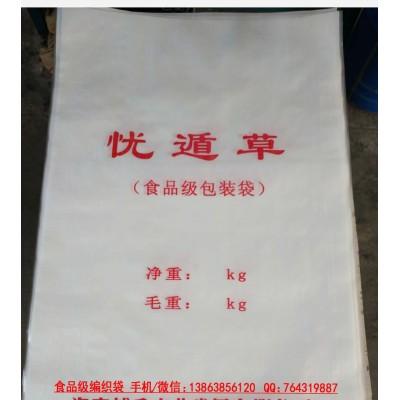 生产全新料编织袋企业-提供食品级书和出口性能单证