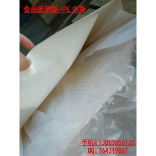 25公斤食品添加剂纸塑袋和食品配料牛皮纸袋