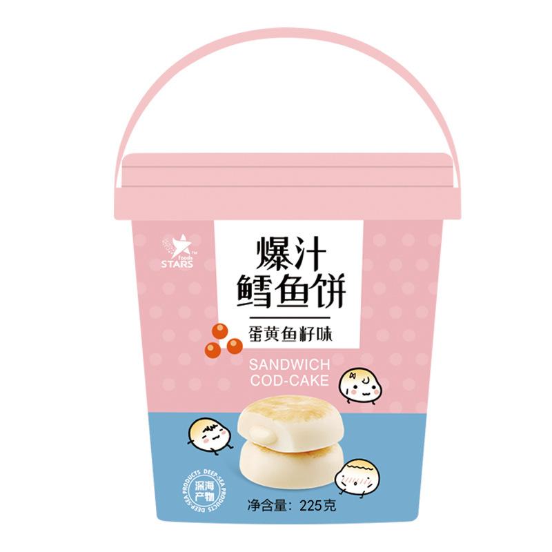 香港众星食品批发225克蛋黄鱼籽味爆汁鳕鱼饼两种口味可选