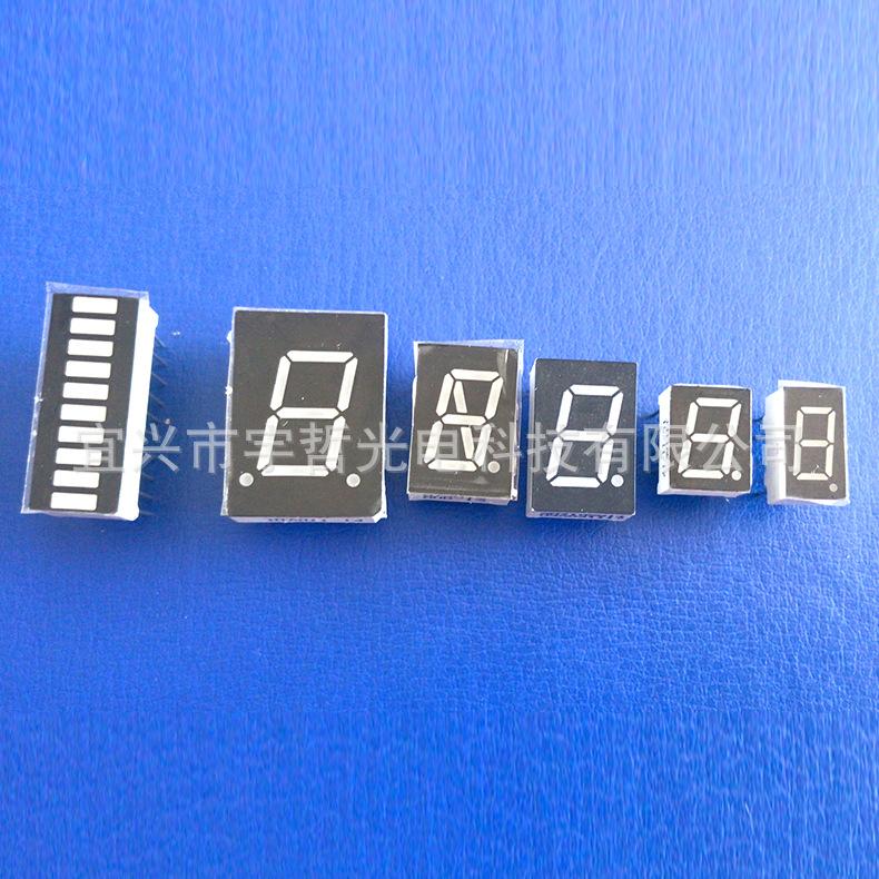 廠家供應摩托車檔顯數碼管顯示數碼管數碼管長期供貨