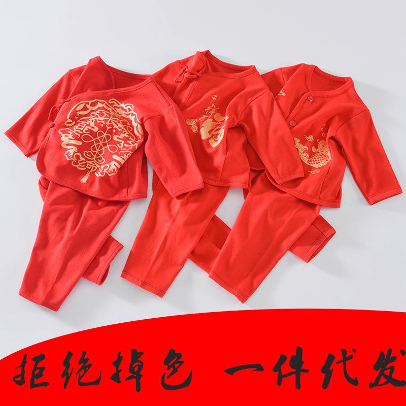 春秋新生儿满月服纯棉0-36月和尚服套装婴儿内衣裤大红色宝宝衣服