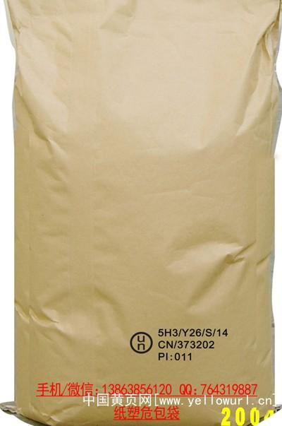 厂家定制出口危化品牛皮纸袋 化工防潮纸塑袋
