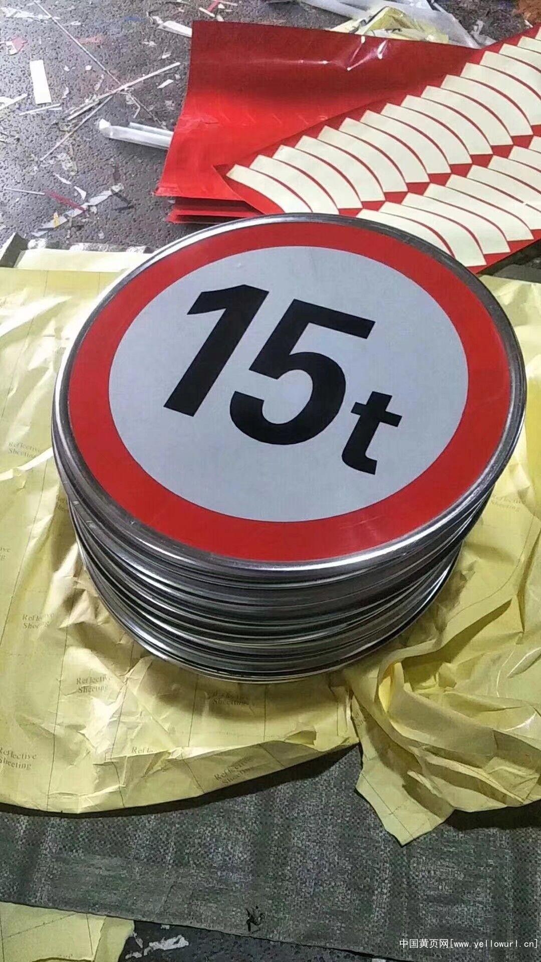 宁波交通标志牌限速道路警告停车场指示牌安全禁止限高标识定制