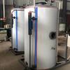 朋诚厂家直销全自动生物质蒸汽发生器商用饮料厂燃气蒸汽发生器