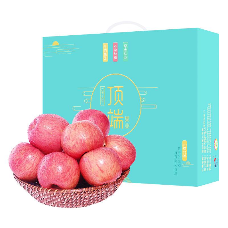 陕西洛川红富士苹果新鲜水果25枚70礼盒特惠全年月供员工福利
