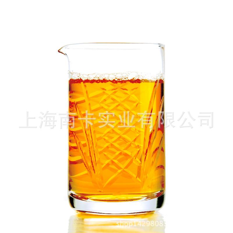 GOBLE手工刻花日式水晶调酒杯/搅拌杯/调酒混合杯/滴漏咖啡杯