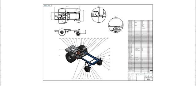 舟山浩辰3D国产正版3D软件