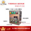柏力不锈钢双段火温控电箱燃烧器控制箱定制各种非标电箱带保温计时循环风机报警618包邮