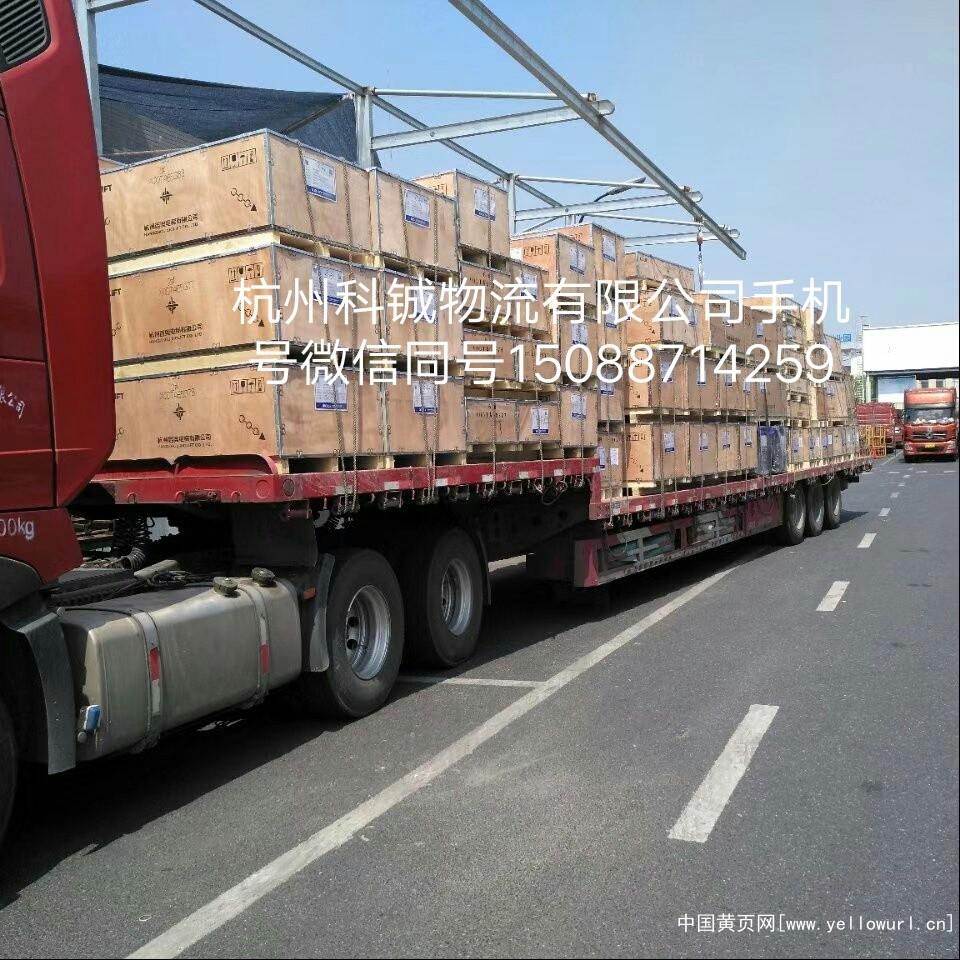 杭州西奥专业电梯运输服务