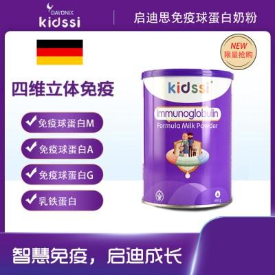 启迪思免疫球蛋白配方奶粉(2罐)