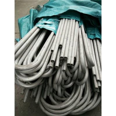 去应力退火不锈钢换热管 不锈钢U型管生产厂家