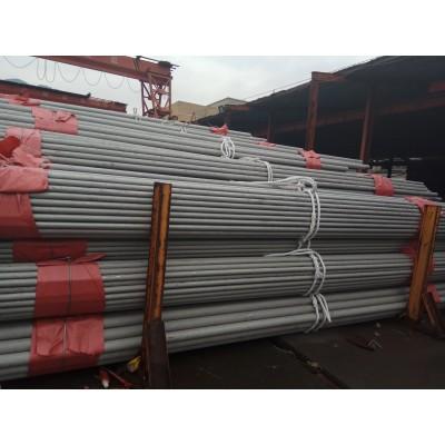 涡流探伤不锈钢管/GB13296-2013不锈钢换热管